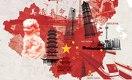 Перспективы развития китайской экономики