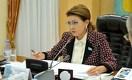 Дарига Назарбаева: Чиновники заинтересованы в том, чтобы больше денег из народного бюджета урвать