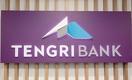 В Tengri Bank назначен новый председатель правления