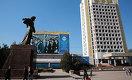 Как Казахстан совершил прорыв врейтинге университетов