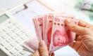 2021 - это год юаня?
