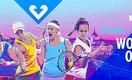 Женская сборная Казахстана по теннису: через Кортрейк – в Будапешт?
