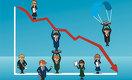 Годовой убыток банковского сектора Казахстана составил почти 19 млрд тенге