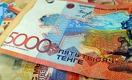 KASE: с начала года тенге ослаб по отношению к доллару на 9%