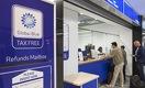 В Казахстане запустят систему Tax Free