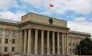 Протестующие в Бишкеке заняли здание правительства. Президент выступил с заявлением