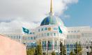 Президент Токаев назначил министра сельского хозяйства РК