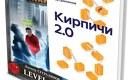 Книга казахстанского автора вошла в топ-10 в своем жанре на Amazon