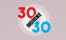 30 моложе 30: рейтинг молодых, талантливых и успешных