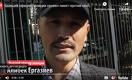 Бывший полицейский вышел с плакатом к прокуратуре Уральска