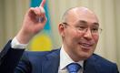 Кайрат Келимбетов назвал уровень зарплат управленцев МФЦА