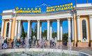 Как меняется Центральный парк Алматы