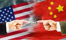 Вашингтон ввёл санкции против 28 организаций КНР из-за преследования мусульман в СУАР