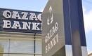Совладелец Qazaq Banki задержан в Германии
