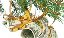 Сколько стоит доллар в среду, 23 января