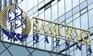 «Самрук-Казына» пустит 100% чистой прибыли на дивиденды
