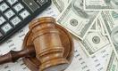 «Коррупция, суды и госаппарат». Что мешает эффективной реализации экономических реформ в Казахстане