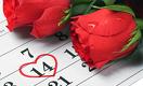 День Святого Валентина в Казахстане: чего хотят женщины и о чём думают мужчины