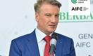 Герман Греф: МФЦА не привлечёт сейчас крупных игроков