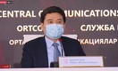 Бекетаев: Стати этих денег не получит