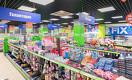 Fix Price в разы увеличит количество магазинов в Казахстане