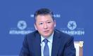 Предпринимательство – универсальный навык: Тимур Кулибаев поздравил школьников и студентов