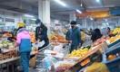 Цены на продукты растут. Что будет делать кабмин?