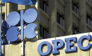 ОПЕК может ухудшить прогноз по добыче нефти из стран, не входящих в организацию