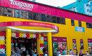 Как казахстанцев приучают к супермаркетам