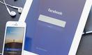 Звёзды присоединились к бойкоту Instagram и Facebook