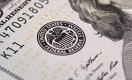 За сутки доллар «похудел» более чем на 7 тенге