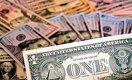 ФРС сохранит базовую ставку в течение трёх лет