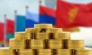 Казахстан вновь охватили слухи о скором введении единой валюты ЕАЭС