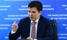 Есть ли кризис в Казахстане?