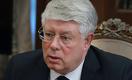 Посол РФ: Росатом готов строить атомную электростанцию в Казахстане