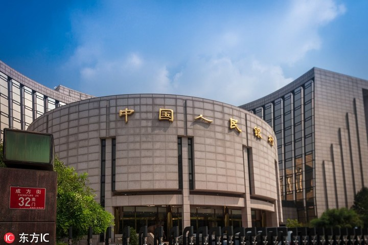 The Beijing headquarters of China's central bank, the People's Bank of China, where research into the technology behind bitcoin is about to culminate in an entirely new kind of cryptocurrency backed by the government
