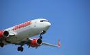 Рейсы в Казахстан решила открыть ещё одна турецкая авиакомпания