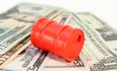 Эксперты дали прогноз по курсу тенге и цене на нефть