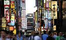 Новый порядок. Как Азия стала доминировать вглавных секторах экономики