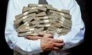 У кого в ЗКО зарплата полтора миллиона в месяц?