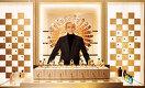 Хищник, а не творец: как богатейший европеец строил империю Moët Hennessy Louis Vuitton