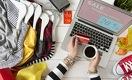 В 2019 казахстанцы потратили 340 млрд тенге на покупки в интернете