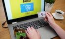 В январе казахстанцы потратили в интернете 1,2 трлн тенге