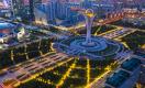 Зачем Казахстану агентство международного развития?