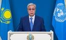 Токаев: Крайне важно, чтобы охрана окружающей среды не использовалась в качестве барьера для торговли и инвестиций