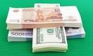 Курс доллара снижаeтся, а евро с рублём – укрeпляется
