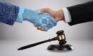 Почему юридическую службу в Казахстане не удается автоматизировать