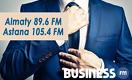 Как радио «Бизнес-FM» встречало друзей и партнёров