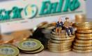 Инвестиции в банк, КТЖ, ГЦБ: какова реальная доходность по пенсионным активам ЕНПФ?