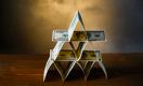 Финансовые пирамиды заманили в свои сети десятки тысяч казахстанцев